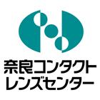 奈良コンタクトレンズセンターのお知らせ