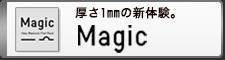 新体験コンタクト Magic