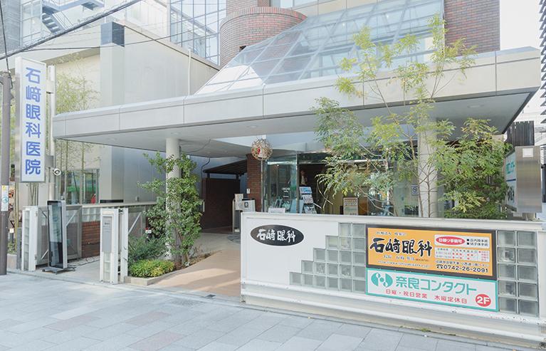 奈良コンタクトレンズセンター外観