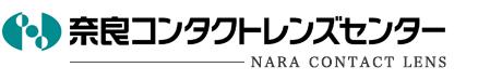 奈良コンタクトレンズセンター
